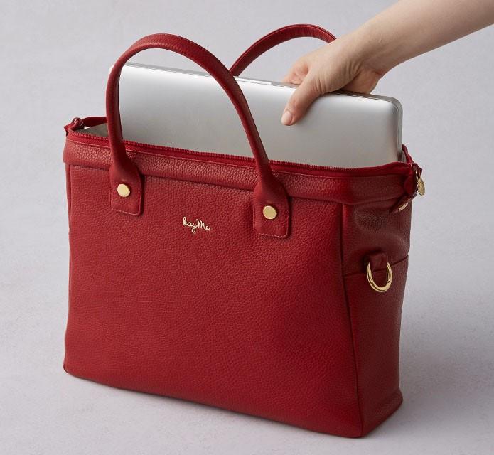 PC Bag