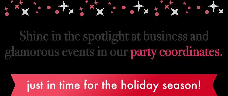 ビジネス&華やかイベントで主役級 「パーティーコーデ」決定版! パーティーシーズン到来!